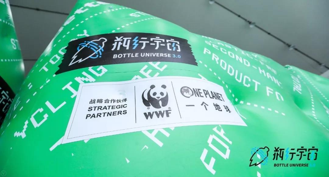 噢啦OOLA环保回收公益平台,平台动态,噢啦回收,可持续发展,环保回收,旧衣回收,旧书回收,闲置物处理