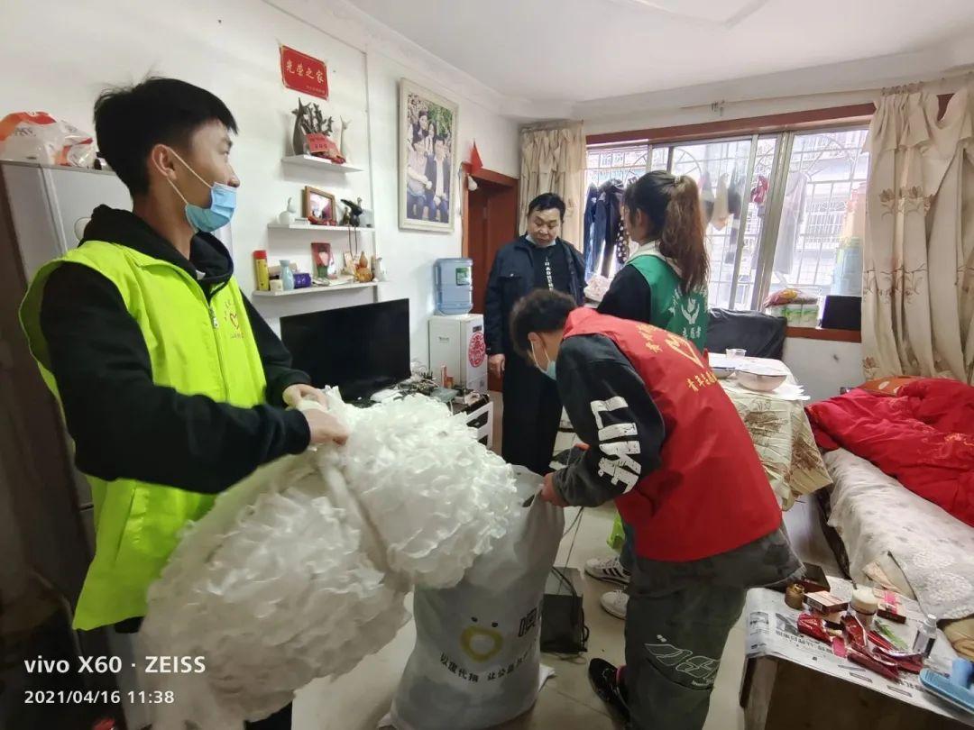 噢啦OOLA环保回收公益平台,平台动态,噢啦回收,旧衣回收,书籍回收,减碳排放,环保公益,闲置回收,十万青年说